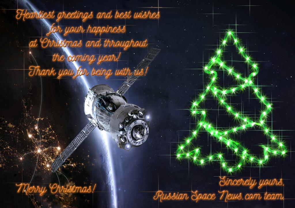 Merry Christmas_RSN